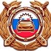 Помощь в ГИБДД 24 часа - Регистрация автомобиля.