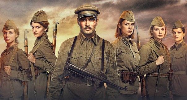 Самые новые военные фильмы.