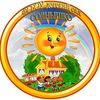 Детский сад «Солнышко» МИД России