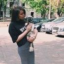 Екатерина Усова фото #50