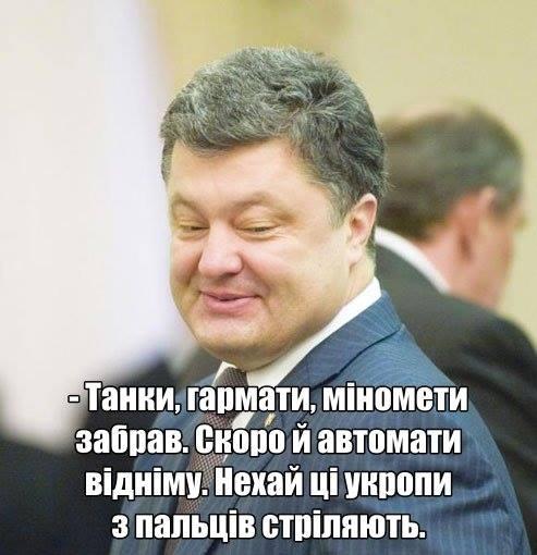 Российские боевики вновь нарушили договоренности: танки террористов в 14 км от линии соприкосновения - Цензор.НЕТ 3216