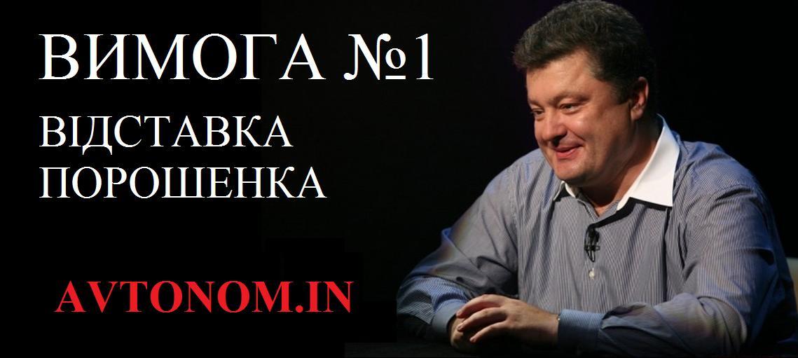 Пока Кононенко в БПП - депутаты будут выходить, - Фирсов - Цензор.НЕТ 9181