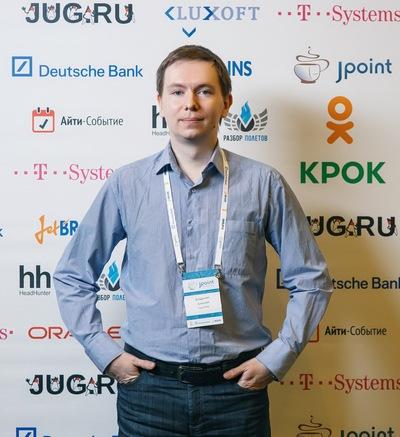 Алексей Владыкин