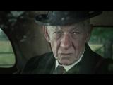 Мистер Холмс — Русский трейлер (2015)
