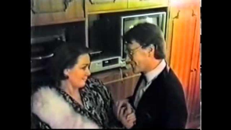 А. Миронов и Л. Голубкина (домашнее видео).mp4