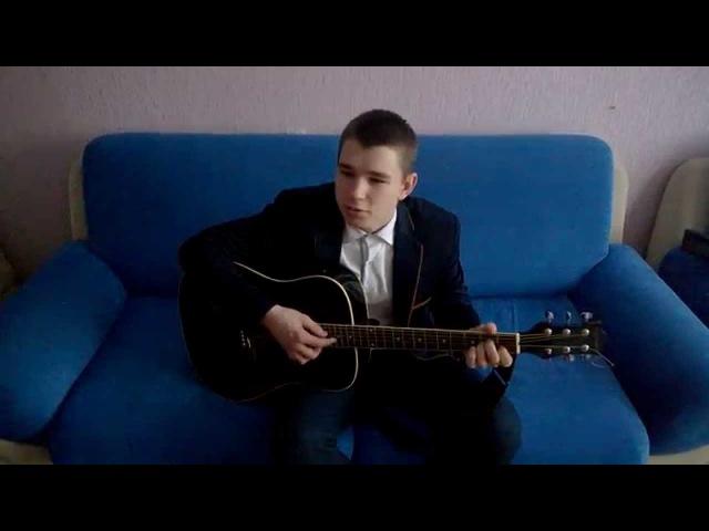 Написал любимой песню под гитару красивая песня парень классно поет c днем рождения