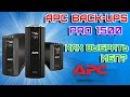 Что такое ИБП, зачем он нужен и как правильно выбрать ИБП APC Back-UPS Pro 1500 Обзор.