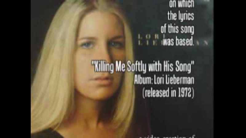 ♥ Killing Me Softly with His Song (1972) ♫ Lori Lieberman