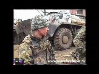 СОБР. Штурм Комсомольского. www.warchechnya.ru