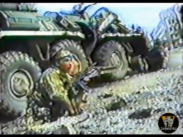 Чечня. Архангельский СОБР. Бой (2, 4 апреля 1996г.)