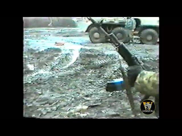 Эксклюзив! СОБР в Грозном (Чечня) 1996г. - 6 часть (Бой)