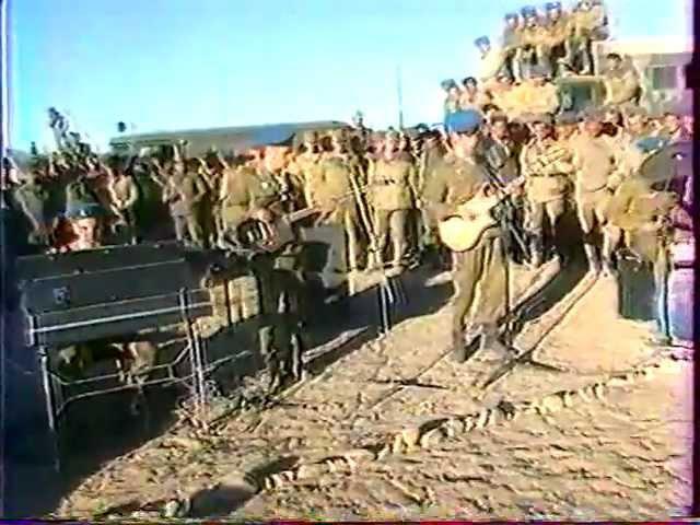Афганистан Операция Магистраль 1988 год М Лещинский
