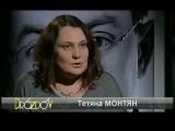 DROZDOV: Гість Остапа Дроздова - Тетяна Монтян за 11.11.14