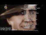Carlos Gardel - El d