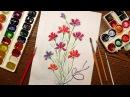 Рисуем акварелью – Букет гвоздик