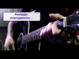 Песня под гитару для начинающих