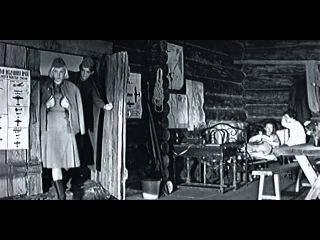 | ☭☭☭ Советский фильм | ...А зори здесь тихие | 1 серия | 1972 |