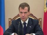Д.Медведев обсудил с экспертами вопросы строительства автомагистрали Москва-Санкт-Петербург - Первый канал