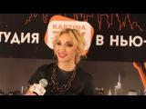 Интервью с Кристиной Орбакайте : Kartina.TV