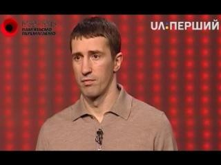 Гість – В'ячеслав Сенченко