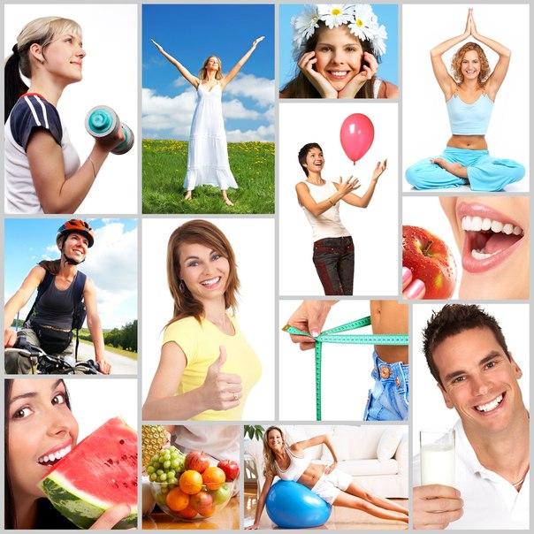 Через движение к здоровью