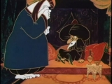 Наследство волшебника Бахрама (1975)