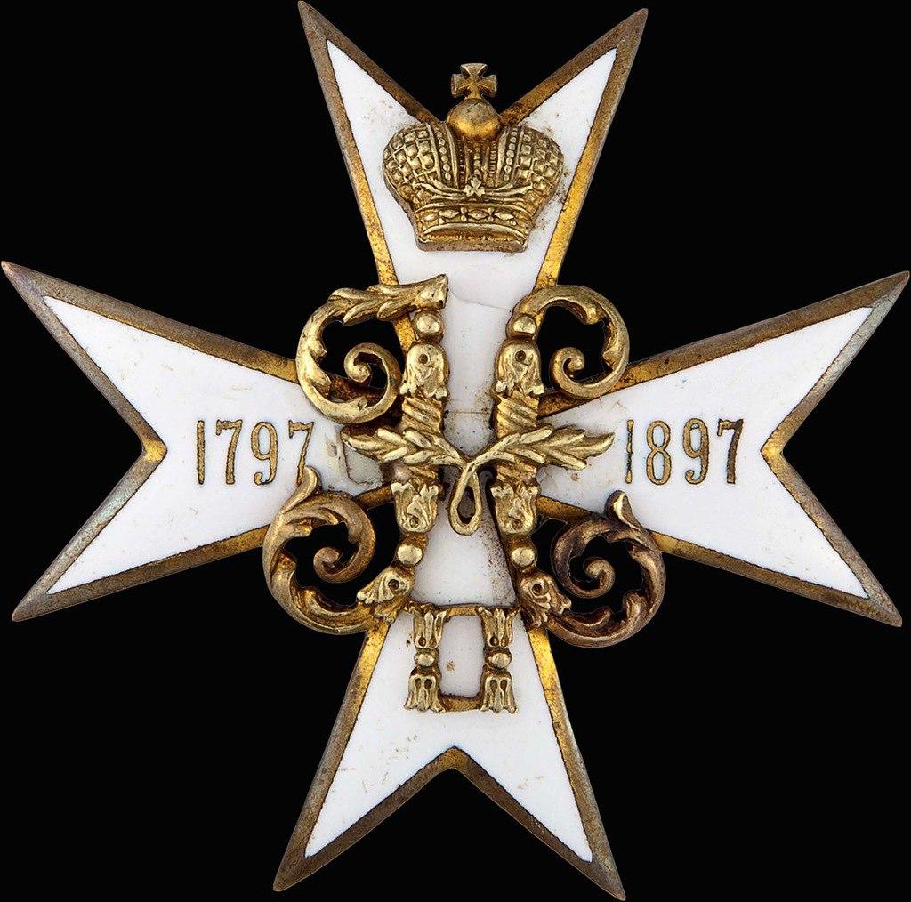 Картинки по запросу Полковые знаки Руссской Императорской армии