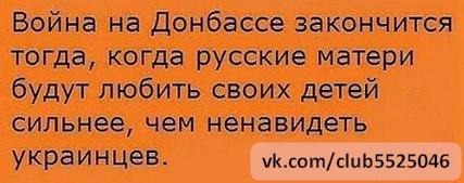 """Как российские войска из террористов на Донбассе превращаются в """"миротворцев"""" - Цензор.НЕТ 8532"""