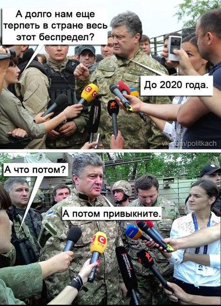 """Порошенко не поддержал изменение структуры правительства, - """"Українська правда"""" - Цензор.НЕТ 3078"""