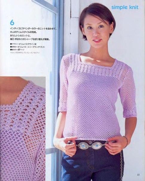 Нежная розовая блузка (3 фото)