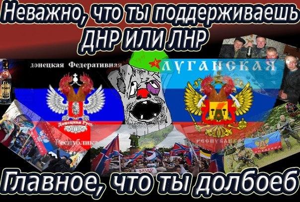 """""""В причине смерти указывается: упал со ступеньки, сбит авто, попал под поезд. Плюс, уволены задним числом"""", - боевики на Донбассе жалуются на убийства под видом несчастных случаев - Цензор.НЕТ 7300"""