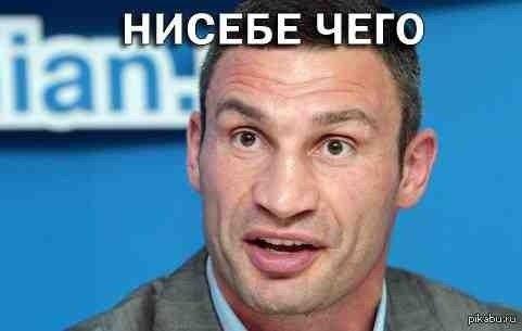Кличко уличил главу района во лжи - Цензор.НЕТ 9980