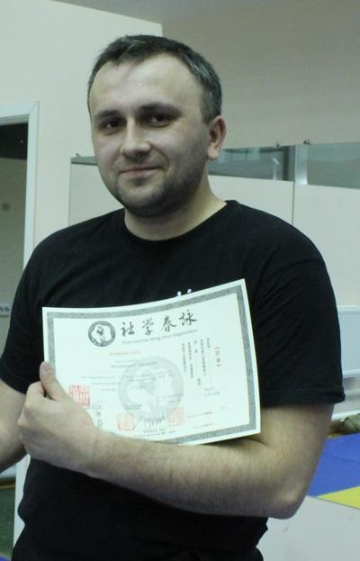 Александр Мусаханов