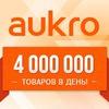 Aukro.ua. Официальная группа