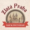 Ресторан Злата Прага г. Серпухов