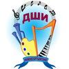 Mbou-Do-Nizhnesortymskaya-Dshi Lobazov-Lavrenty-Markovich