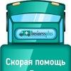 Помощь бизнесу   Консалтинг   Реклама   Минск