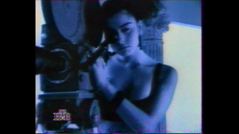 Плей-бой поздно ночью. 1996 год