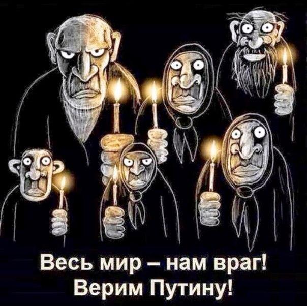 Расследование убийства идет очень медленно. Я не вижу политической воли найти преступников, - дочь Немцова - Цензор.НЕТ 7016