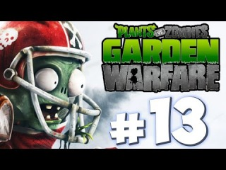ЗОМБИ ВЫШИБАЛА | Plants Vs Zombie Garden Warfare