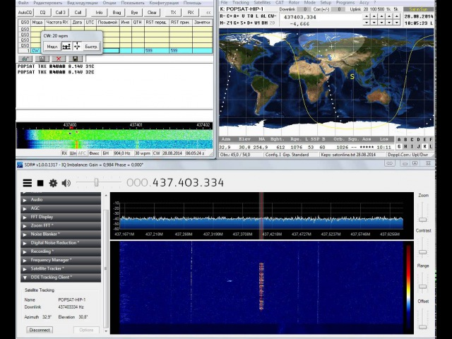 POPSAT HIP1 THX R4UAB 2014 08 28 06 03 UTC R4UAB