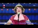 Susan Boyle - Who I Was Born To Be - China's Got Talent - 2011