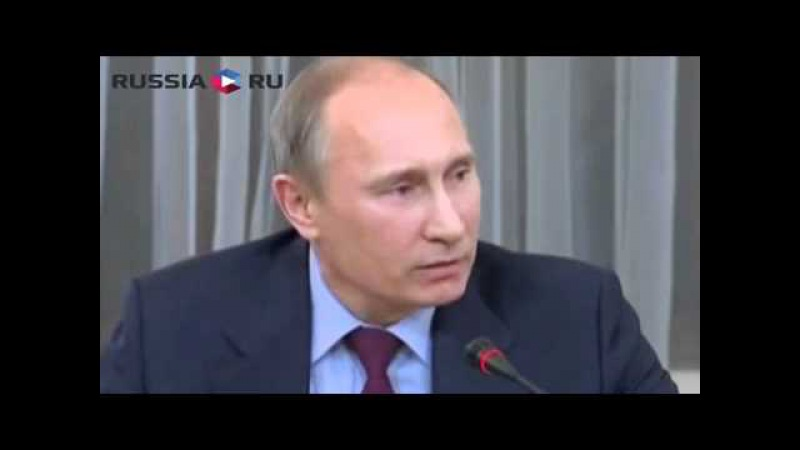 Путин ответил Венедиктову