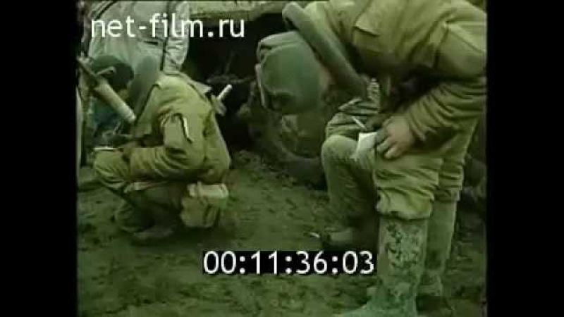 Чечня.Грозный. (1994 - 1995) год.