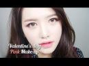 ENG 올 로드샵 발렌타인 핑크 메이크업 Valentine's Day Pink make up 다또아