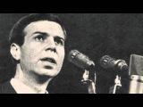 Вадим Мулерман - Где же ты счастье (1968)