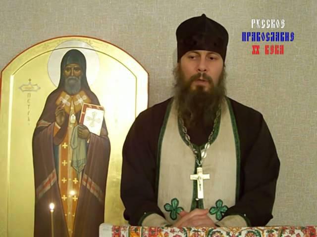 Игумен Илия Емпулев Мученики и исповедники Катакомбной Церкви Беседа 1