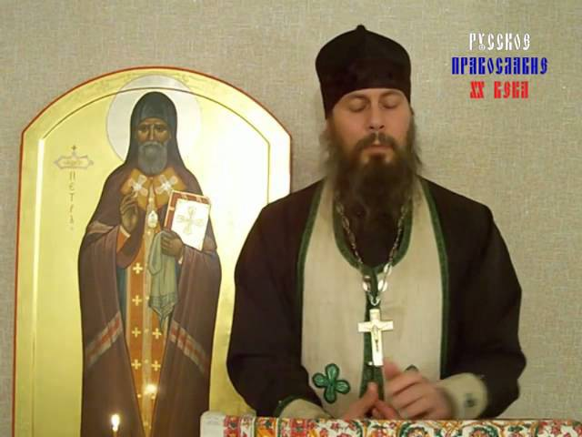 Игумен Илия Емпулев Мученики и исповедники Катакомбной Церкви Беседа 2
