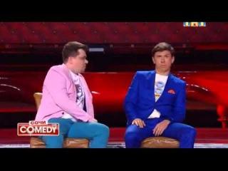 Харламов и Батрутдинов Самый смешной номер