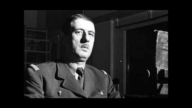 Де Голль. Последний великий француз. Тайны века.